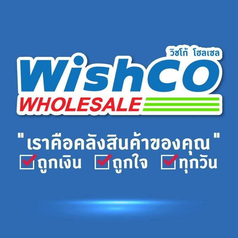 WishCO-Wholesale.jpg